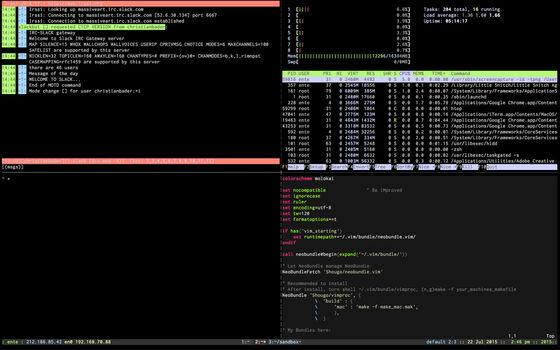 Mouse-Free Development für Profis – tmux